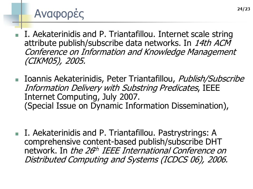 Αναφορές I. Aekaterinidis and P. Triantafillou. Internet scale string attribute publish/subscribe data networks. In 14th ACM Conference on Information