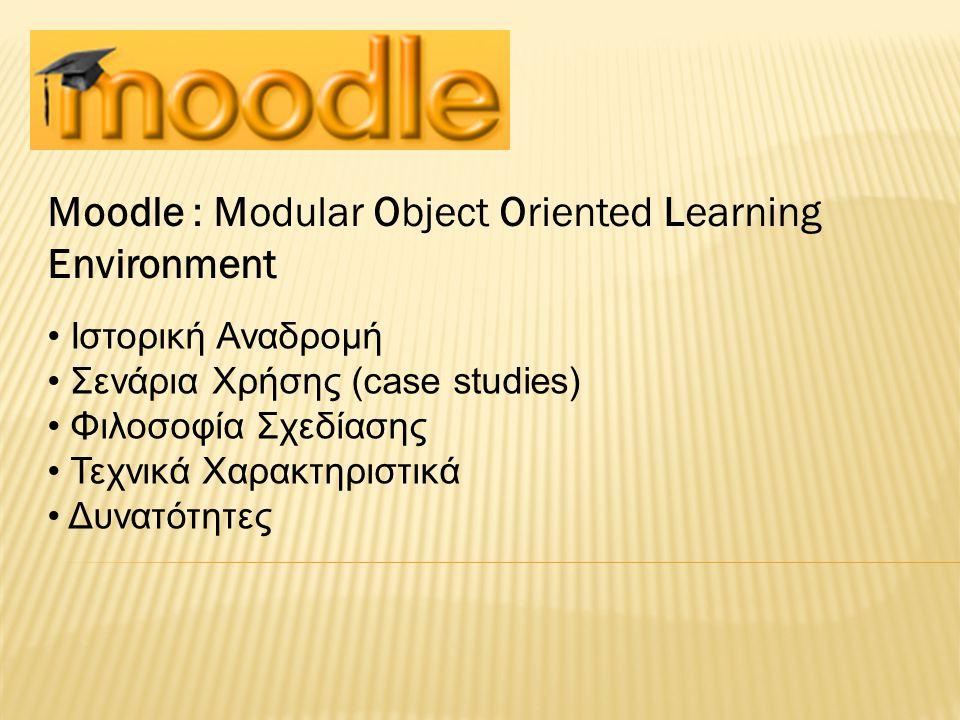 Moodle : Modular Object Oriented Learning Environment Ιστορική Αναδρομή Σενάρια Χρήσης (case studies) Φιλοσοφία Σχεδίασης Τεχνικά Χαρακτηριστικά Δυνατ