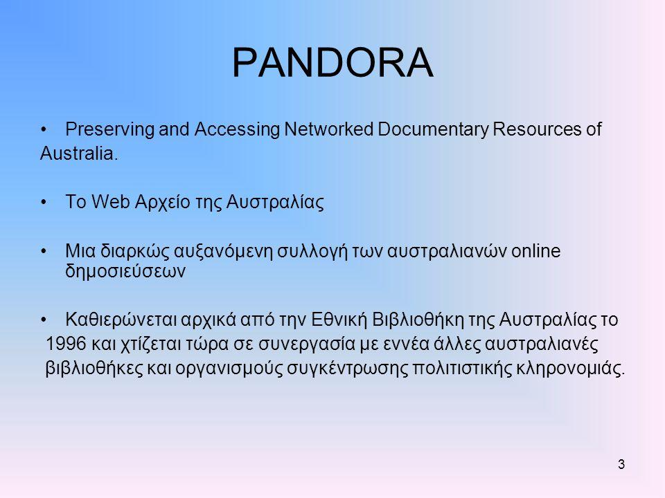 14 PANDAS Workflows Το PANDAS σχεδιάστηκε με σκοπό να υποστηρίξει τη ροή εργασιών που καθορίστηκε από το προσωπικό του National Library's Digital Archiving Section.
