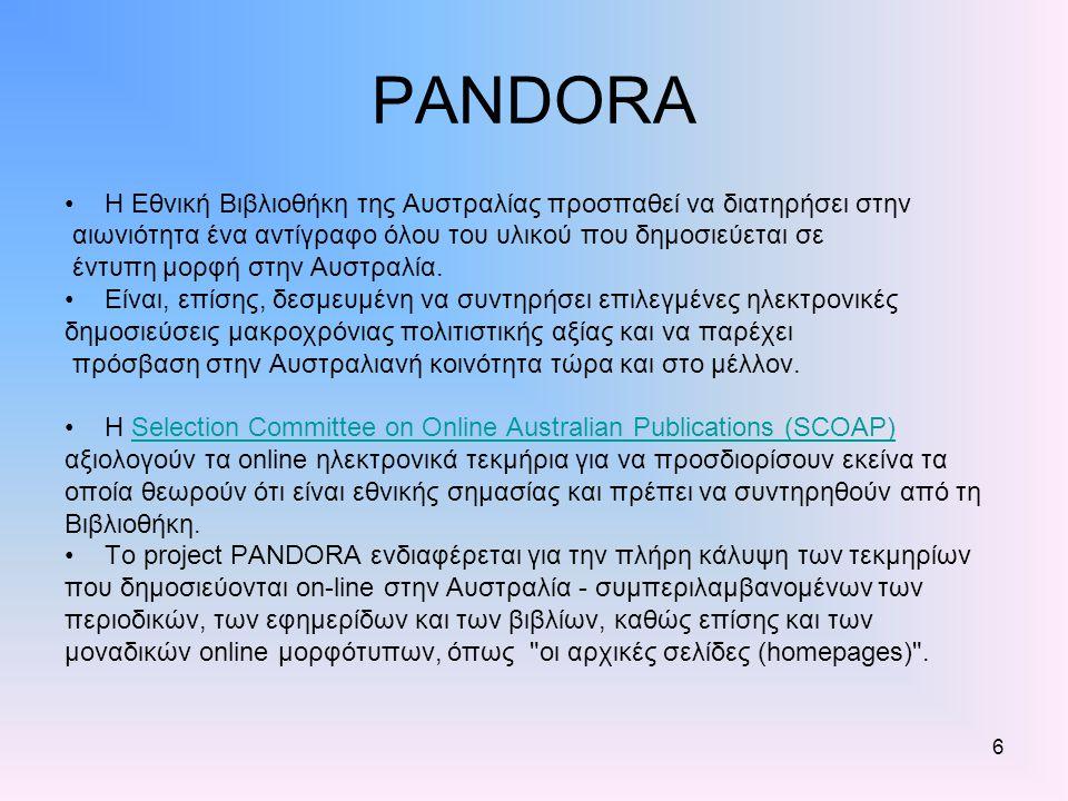 17 Οδηγίες επιλογής Το PANDORA είναι ένα επιλεκτικό αρχείο.
