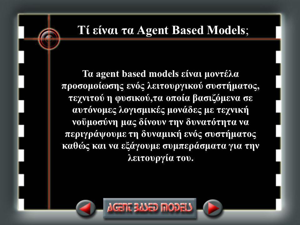 Τί είναι τα Agent Based Models; Τα agent based models είναι μοντέλα προσομοίωσης ενός λειτουργικού συστήματος, τεχνιτού η φυσικού,τα οποία βασιζόμενα σε αυτόνομες λογισμικές μονάδες με τεχνική νοϋμοσύνη μας δίνουν την δυνατότητα να περιγράψουμε τη δυναμική ενός συστήματος καθώς και να εξάγουμε συμπεράσματα για την λειτουργία του.