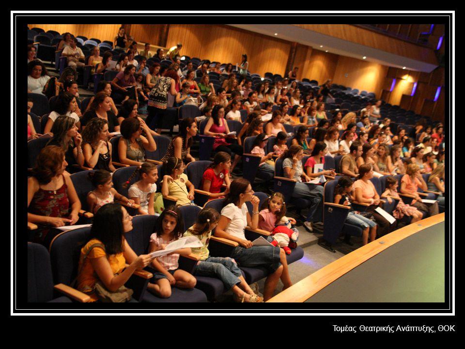 Χαλκάνορος και Λιπέρτη, Στρόβολος 2000 Λευκωσία Τηλέφωνο: 22492900 Τηλεομοιότυπο: 22492923 www.thoc.org.cy thoc@cytanet.com.cy