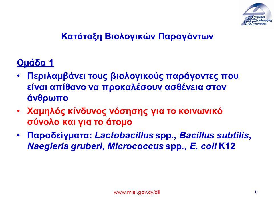 www.mlsi.gov.cy/dli 7 Κατάταξη Βιολογικών Παραγόντων Ομάδα 2 Περιλαμβάνει τους παράγοντες : που μπορεί να προκαλέσουν ασθένεια στον άνθρωπο που μπορεί να προκαλέσουν κίνδυνο για τους εργαζόμενους δεν υπάρχει μεγάλη πιθανότητα να εξαπλωθούν στο κοινωνικό σύνολο Χαμηλός κίνδυνος νόσησης για το κοινωνικό σύνολο και μέτριος για το άτομο Γενικά, υπάρχει αποτελεσματική προληπτική ή θεραπευτική αγωγή.