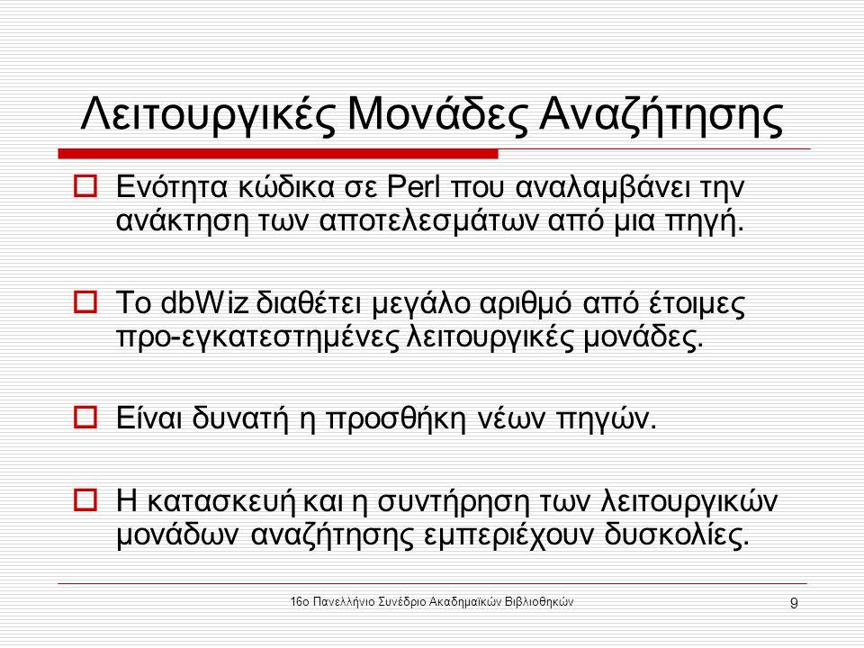 16ο Πανελλήνιο Συνέδριο Ακαδημαϊκών Βιβλιοθηκών 20 Τυπική Εγγραφή Ταυτότητα Εγγραφής: 000034 Τίτλος: ΠΕΡΙ ΤΗΣ ΘΑΛΑΣΣΙΑΣ ΧΛΩΡΙΔΟΣ ΤΗΣ ΑΤΤΙΚΗΣ Συγγραφέας: Πολίτης, Ιωάννης Χ Politis, Ioannis Ch Ηλεκτρονική Τοποθεσία και Πρόσβαση: http://academyofathens.ekt.gr/000034