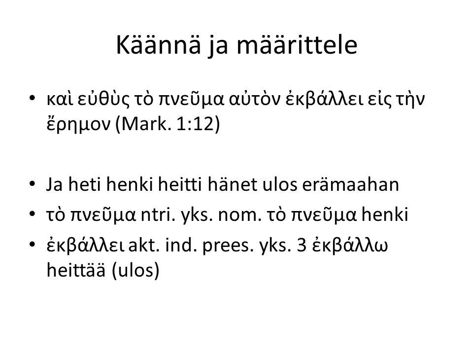 Käännä ja määrittele καὶ εὐθὺς τὸ πνεῦμα αὐτὸν ἐκβάλλει εἰς τὴν ἔρημον (Mark.
