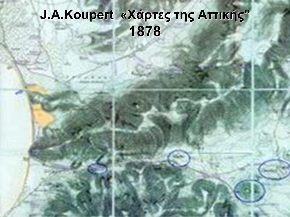 J.A.Koupert «Χάρτες της Αττικής 1878