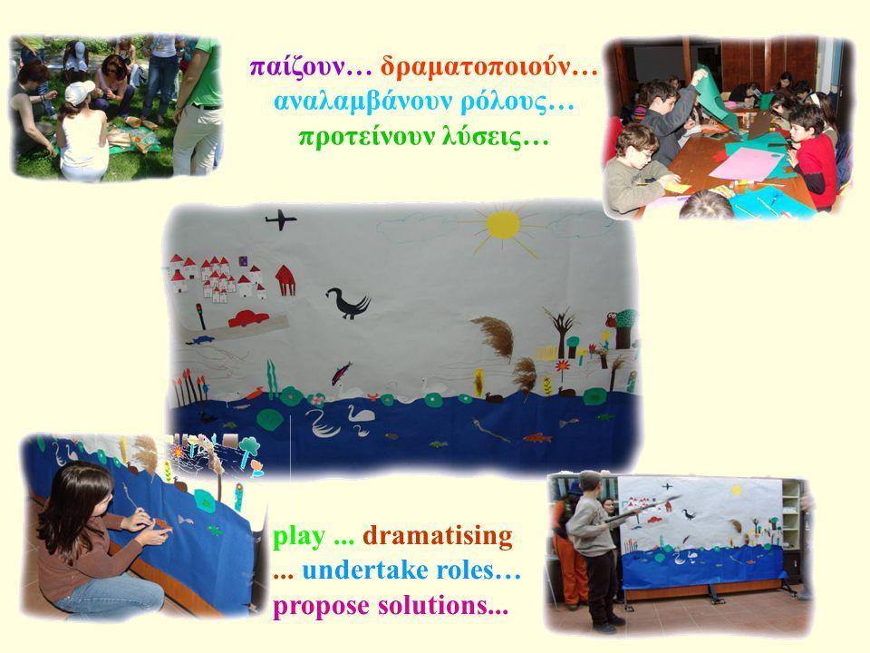 παίζουν… δραματοποιούν… αναλαμβάνουν ρόλους… προτείνουν λύσεις… play... dramatising... undertake roles… propose solutions...