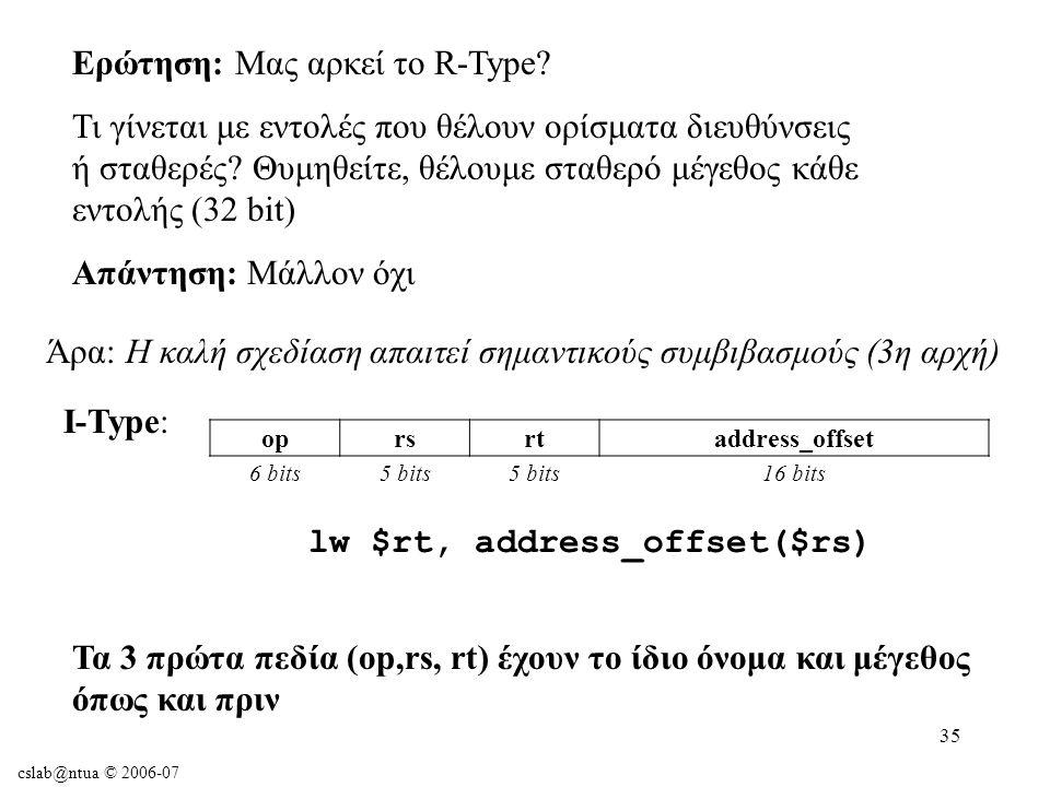 cslab@ntua © 2006-07 35 Ερώτηση: Μας αρκεί το R-Type.