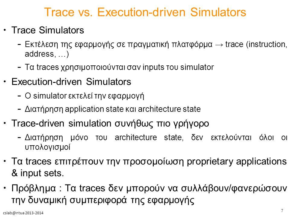 7 cslab@ntua 2013-2014 Trace vs.