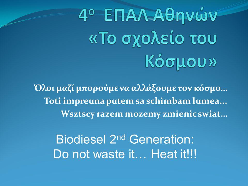 Όλοι μαζί μπορούμε να αλλάξουμε τον κόσμο… Toti impreuna putem sa schimbam lumea... Wsztscy razem mozemy zmienic swiat… Biodiesel 2 nd Generation: Do