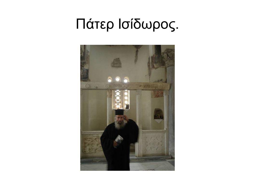 Πάτερ Ισίδωρος.