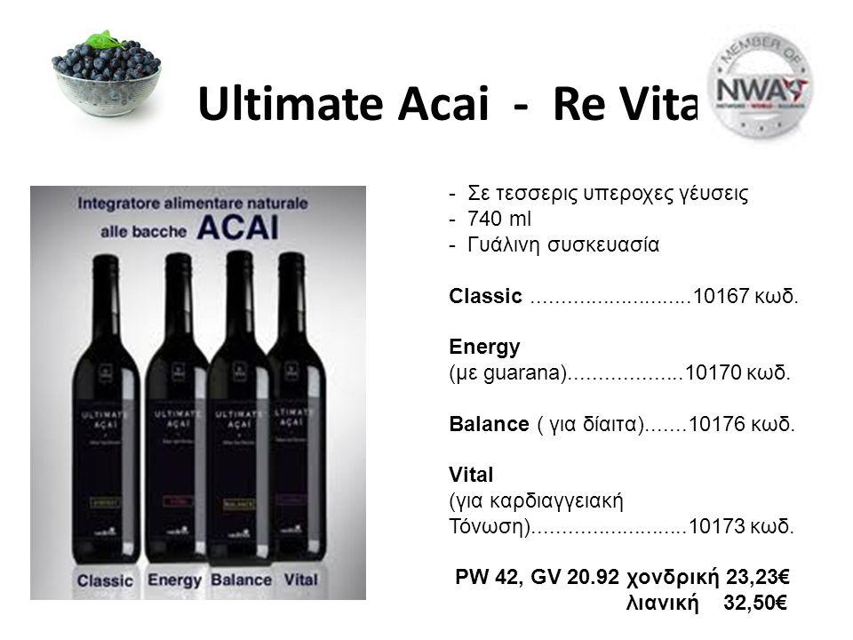 Ultimate Acai - Re Vita - Σε τεσσερις υπεροχες γέυσεις - 740 ml - Γυάλινη συσκευασία Classic...........................10167 κωδ. Energy (με guarana).