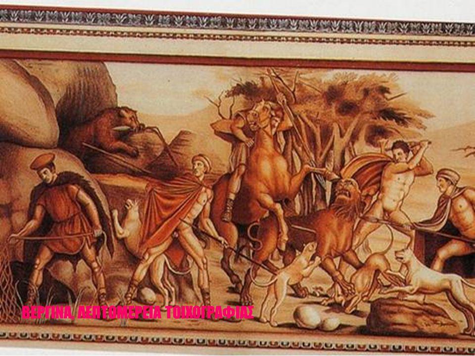 Ο ΦΙΛΙΠΠΟΣ Β' ΔΗΜΙΟΥΡΓΕΙ ΤΟ ΣΥΜΒΟΥΛΙΟ-ΣΥΜΜΑΧΙΑ ΤΩΝ ΕΛΛΗΝΩΝ Το χειμώνα του 338 /337 Π.Χ., μετά τη μάχη της Χαιρώνιας, ο βασιλιάς της Μακεδονίας Φίλιππο