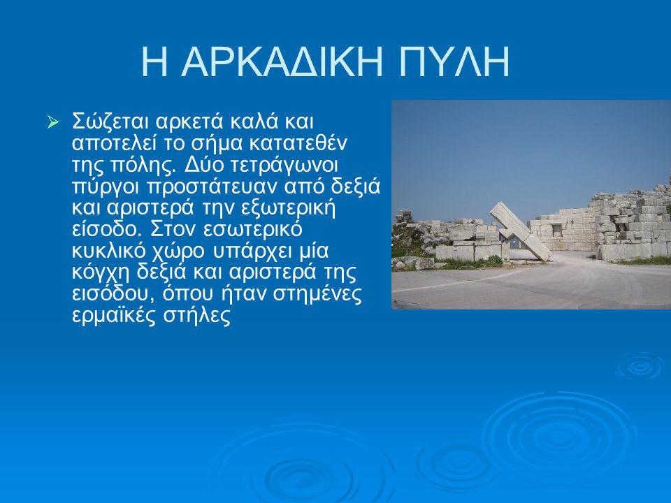 ΘΕΑΤΡΟ   Το θέατρο της Αρχαίας Μεσσήνης κατασκευάστηκε σε τρεις φάσεις, από τον 3ο αιώνα π.Χ.