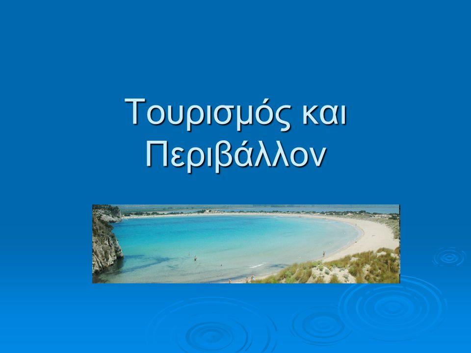 Κατάσταση Τουρισμού Στη Μεσσηνία  Κυρίως το καλοκαίρι  Τουρισμός και εσωτερικός και εξωτερικός  Αρκετές τουριστικές εγκαταστάσεις  Προσβάσιμες και καθαρές παραλίες  Ανεπτυγμένο συγκοινωνιακό δίκτυο