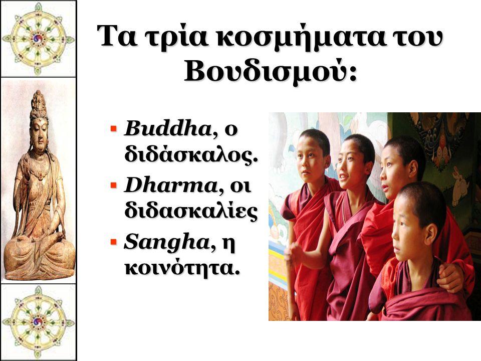 Η ουσία του Βουδισμού ] «Ο Μέσος δρόμος της σοφίας και της ευσπλαχνίας». ] Βασίζεται σε 2500 χρόνια παραδόσεων.