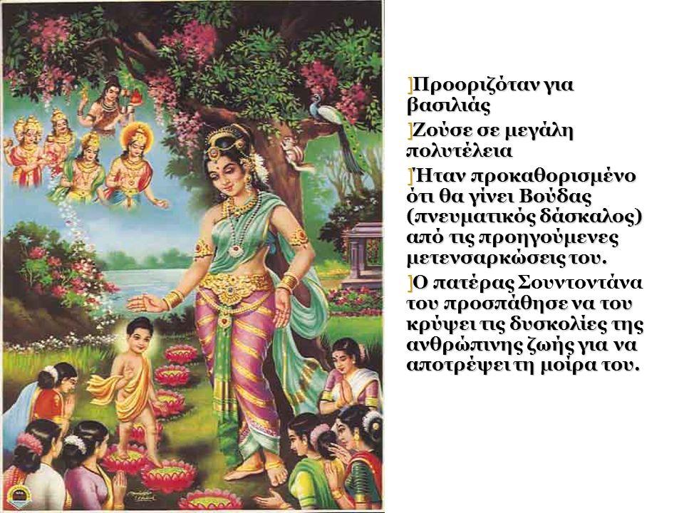 Λωτός: το ιερό φυτό του Βράχμα και του Βούδα, η αρχή της δημιουργίας