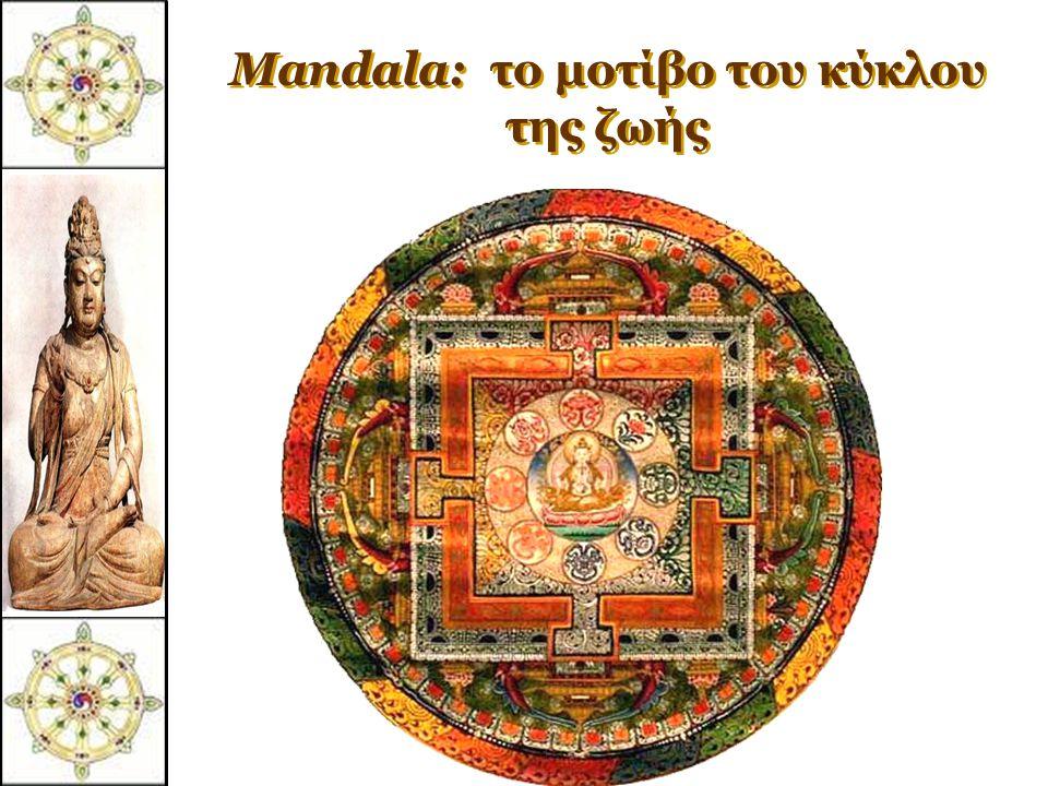 Πατιμόκχα Οι μοναχοί ακολουθούν τεχνικές διαλογισμού και την πατιμόκχα, ένα κώδικα αυστηρής μοναστικής πειθαρχίας. Είναι άγαμοι. Δεν επιτρέπεται να ερ