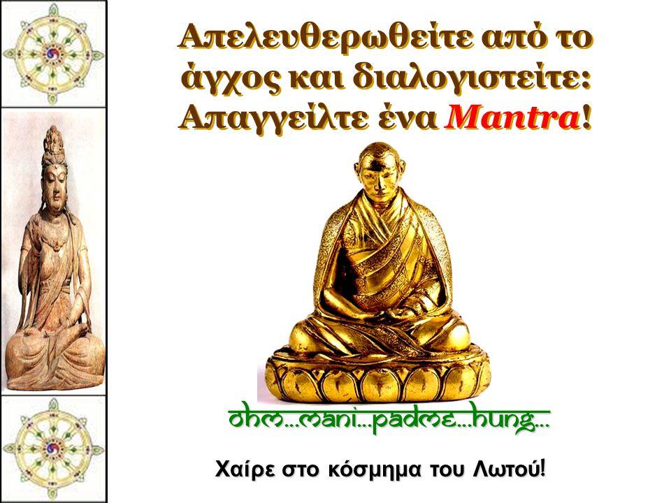 Είναι ο Βουδισμός Θρησκεία; Δεν αποδέχεται την ιδέα ενός θεού – δημιουργού. Ο ίδιος ο Βούδας είναι ένας σεβαστός και σπουδαίος άνθρωπος. Πρόκειται περ
