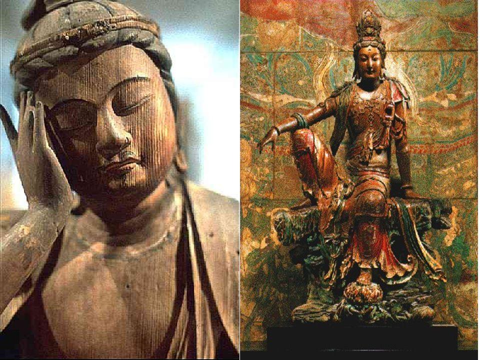 Ο Dalai Lama