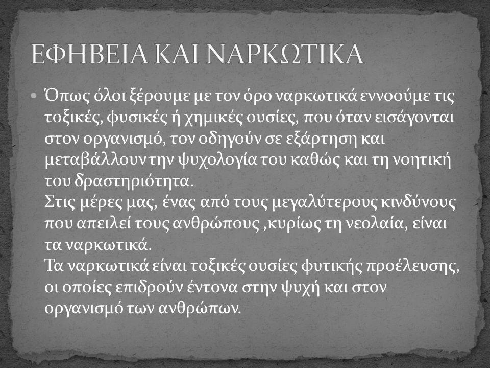 Έλενα Ζουμπούλη Παναγιώτα Λαμπροπούλου Χριστίνα Γεωργιάδη