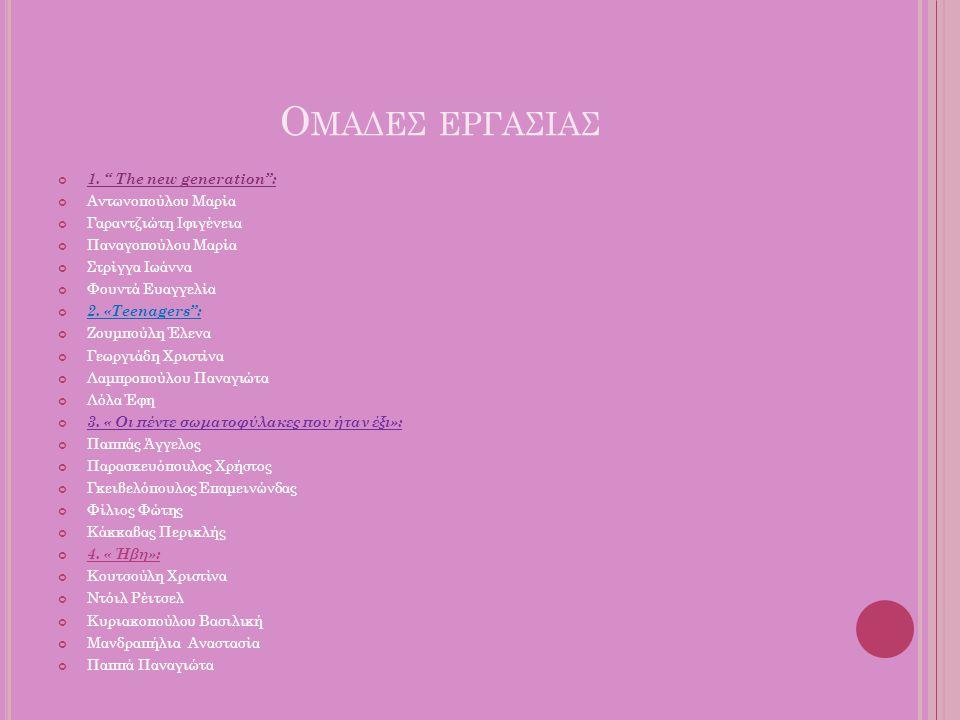 ORDINARY PEOPLE( ΣΥΝΗΘΙΣΜΕΝΟΙ ΑΝΘΡΩΠΟΙ): Η ΤΑΙΝΙΑ ΤΩΝ 4 ΟΣΚΑΡ