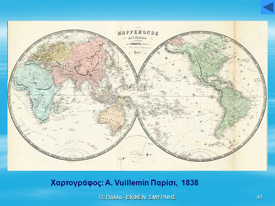 Π. Πάλλα - ΕΚΦΕ Ν. ΣΜΥΡΝΗΣ41 Map Maker: A. Vuillemin Place / Date: Paris / 1838 Coloring: Hand Colored Size: 29 x 17 inches Condition: VG Price: $195.