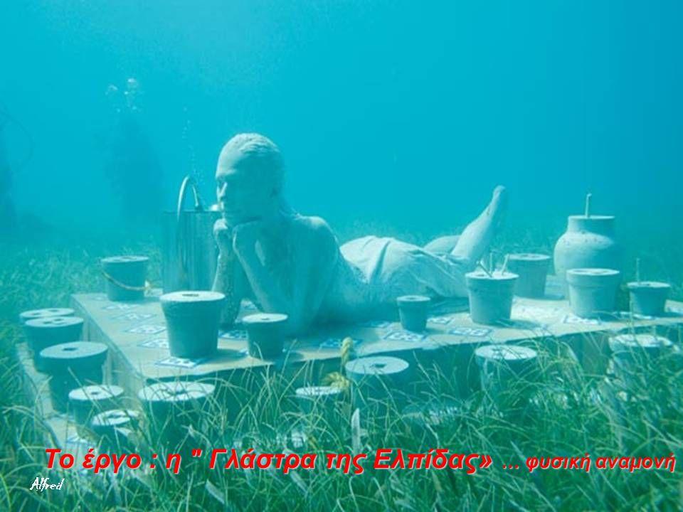 Σε αυτό το υποβρύχιο μουσείο, που βρίσκεται κάτω από το νερό από τα τέλη του 2009, τα έργα - όπως είναι το