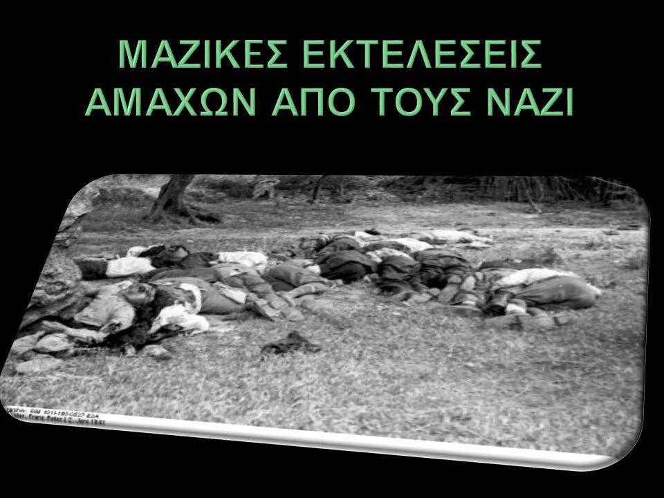 Την επόμενη μέρα μετά την τελική επικράτηση των δυνάμεων του Άξονα στη Μάχη της Κρήτης, οι στρατιώτες της ναζιστικής Γερμανίας προχωρούν, για αντίποινα στην πρωτοφανή αντίσταση που αντιμετώπισαν από τις δυνάμεις Ελλήνων και Συμμάχων, στην εκτέλεση όλων των ανδρών του χωριού Κοντομαρί Χανίων.