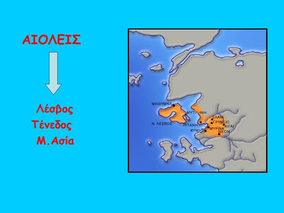 Τροχήλατο ειδώλιο κενταύρου Λευκαντί. Τέλος 10ου αιώνα π.Χ Δείγμα μεταλλοτεχνίας (ασπίδα)