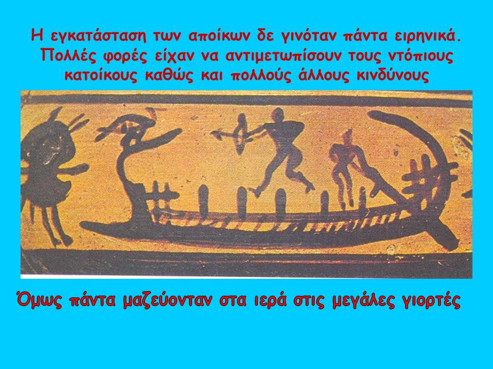 …και άλλα αγγεία Κοτύλη κορινθιακού εργαστηρίου 750-720 π.Χ Κρατήρας γεωμετρικών χρόνων, Aργους Επίπεδη πυξίδα αττικού εργαστηρίου 750-735 π.Χ Ευβοϊκός κρατήρας 735-710 π.Χ