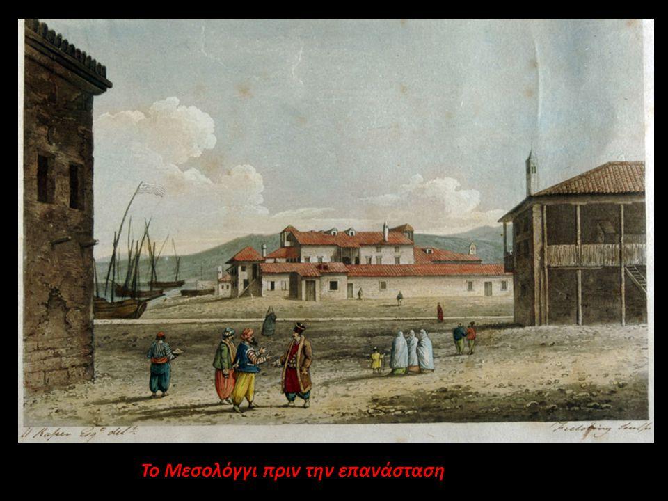 Παράλληλα ενισχύθηκε από τη ελληνική κυβέρνηση η φρουρά της Ακρόπολης.