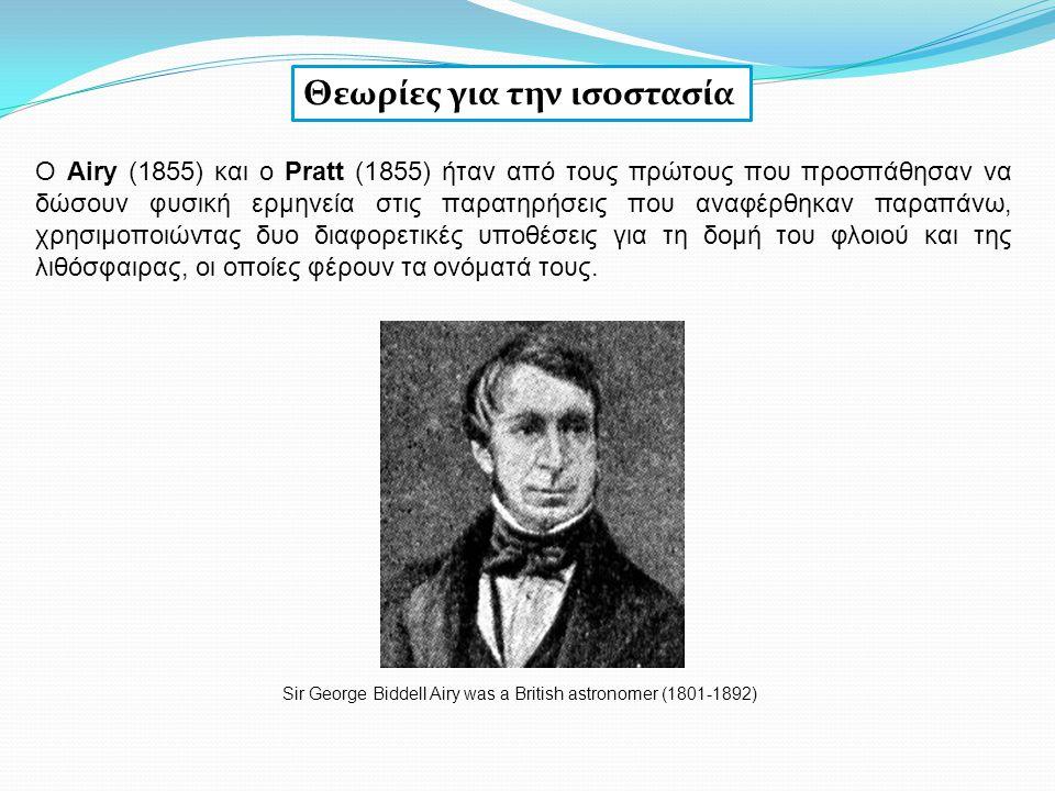 Θεωρίες για την ισοστασία Ο Airy (1855) και ο Pratt (1855) ήταν από τους πρώτους που προσπάθησαν να δώσουν φυσική ερμηνεία στις παρατηρήσεις που αναφέ