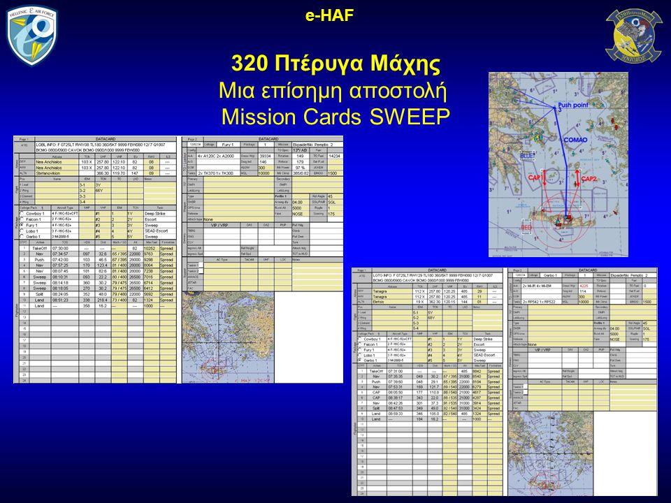 320 Πτέρυγα Μάχης Μια επίσημη αποστολή Mission Cards SWEEP e-HAF