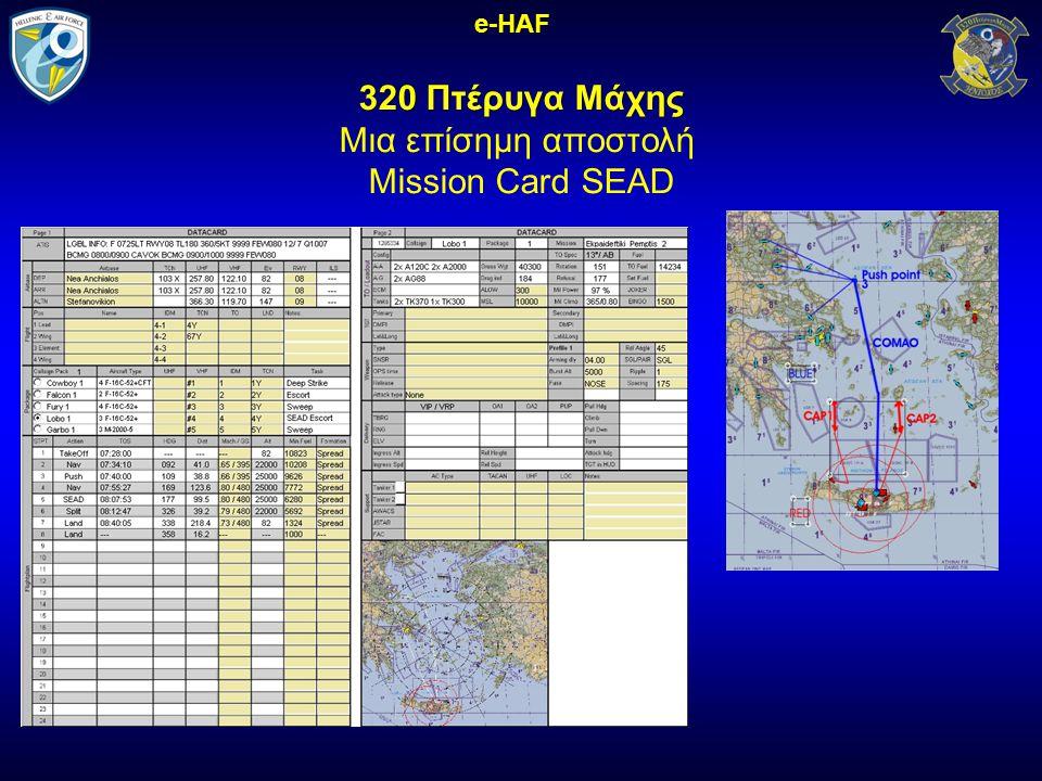 320 Πτέρυγα Μάχης Μια επίσημη αποστολή Mission Card SEAD e-HAF