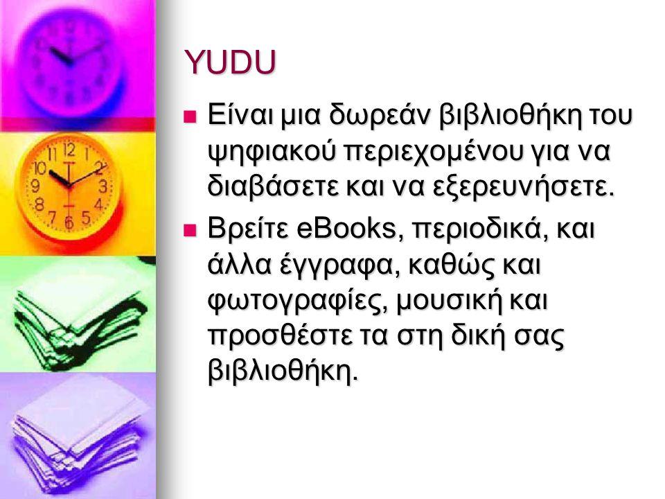 YUDU Είναι μια δωρεάν βιβλιοθήκη του ψηφιακού περιεχομένου για να διαβάσετε και να εξερευνήσετε.
