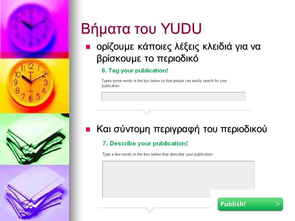 Βήματα του YUDU ορίζουμε κάποιες λέξεις κλειδιά για να βρίσκουμε το περιοδικό ορίζουμε κάποιες λέξεις κλειδιά για να βρίσκουμε το περιοδικό Και σύντομη περιγραφή του περιοδικού Και σύντομη περιγραφή του περιοδικού