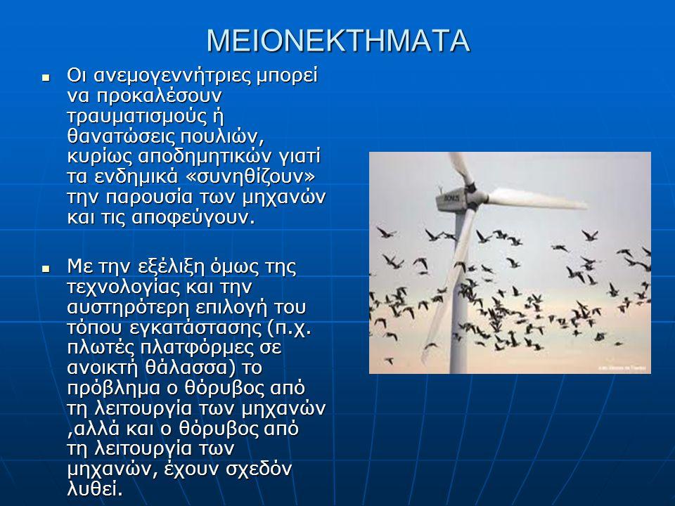 ΑΤΜΟΗΛΕΚΤΡΙΚΟ ΕΡΓΟΣΤΑΣΙΟ