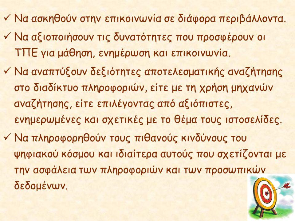 Ελληνιστική περίοδος Πήλινο ειδώλιο γυναίκας καθισμένης σε βράχο 4ος αι. π.Χ. Από την Πέλλα