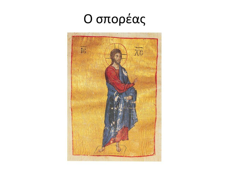 Το Άγιο Μανδήλιο