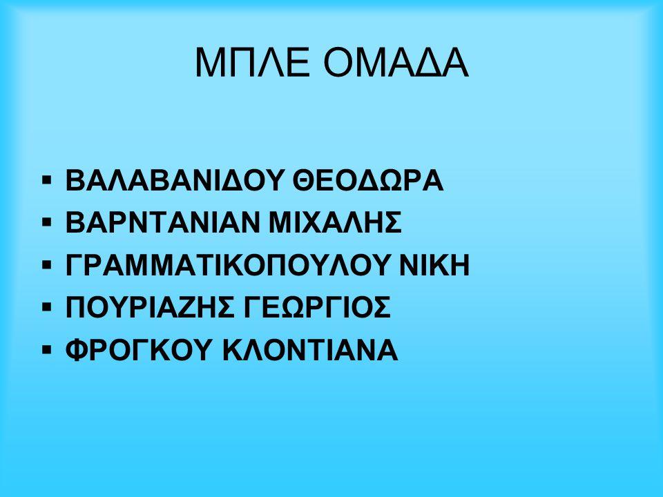 Οι παραδοσιακοί χοροί της Ελλάδας παρουσιάζουν μεγάλη ποικιλία.