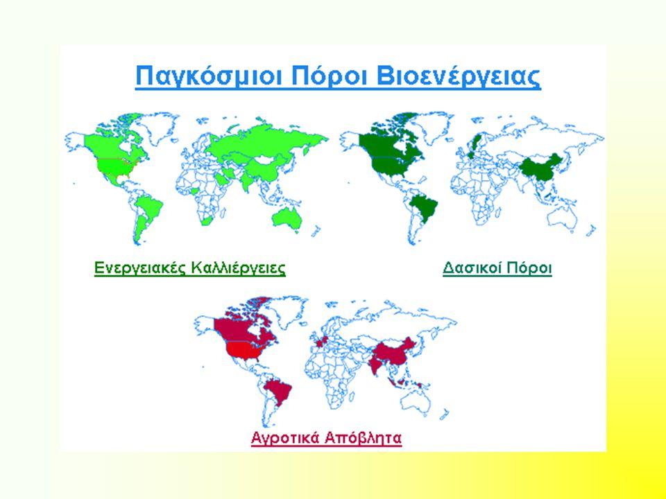Προϋποθέσεις για τη βιωσιμότητα των ενεργειακών καλλιεργειών στην Ελλάδα Προοπτικές αποδέσμευσης διαφόρων διαθέσιμων εκτάσεων και η χωροταξική διανομή.