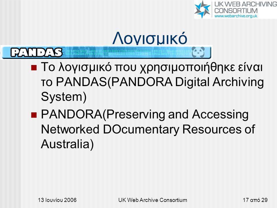 13 Ιουνίου 2006UK Web Archive Consortium17 από 29 Λογισμικό Το λογισμικό που χρησιμοποιήθηκε είναι το PANDAS(PANDORA Digital Archiving System) PANDORA