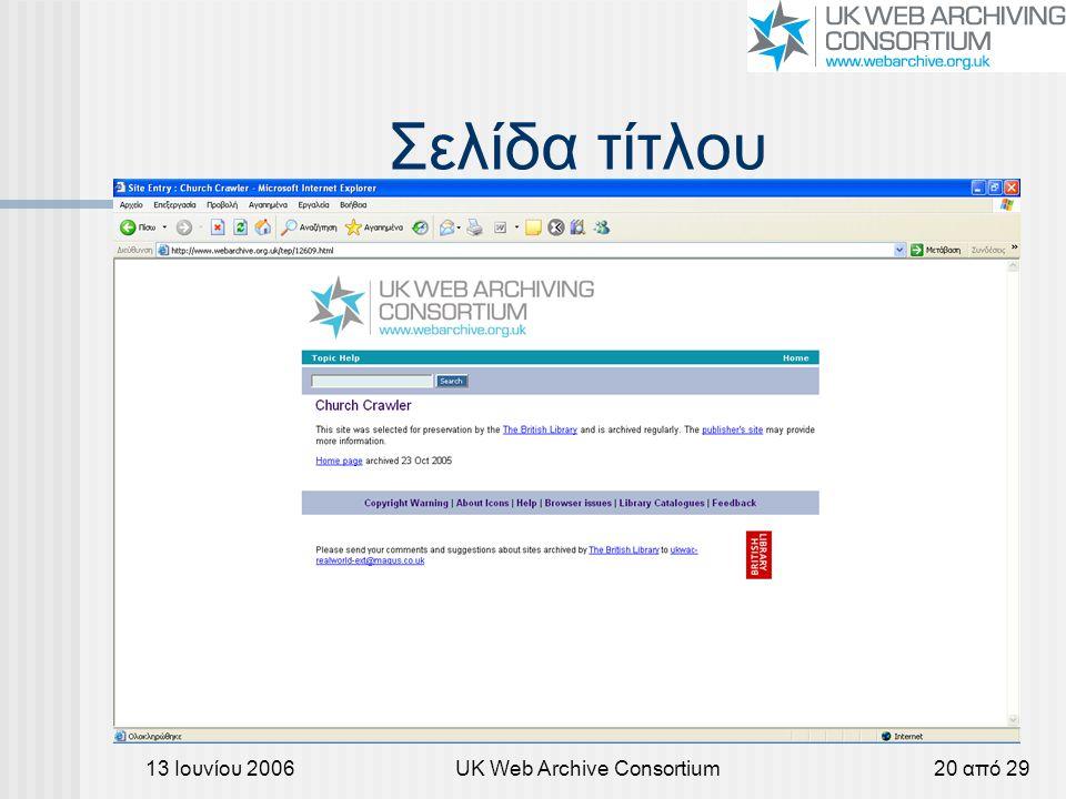 13 Ιουνίου 2006UK Web Archive Consortium20 από 29 Σελίδα τίτλου