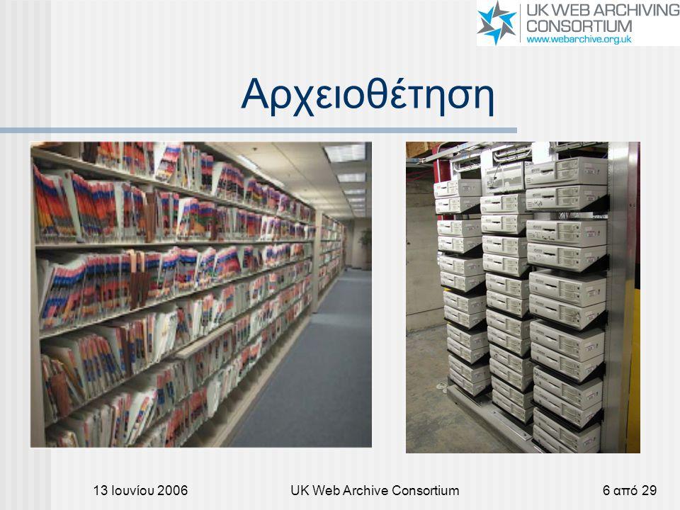 13 Ιουνίου 2006UK Web Archive Consortium6 από 29 Αρχειοθέτηση
