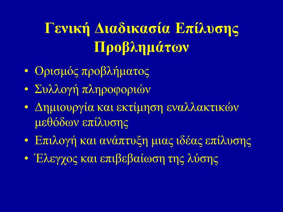 Κατ' οίκον Εργασία ΚΟ1 Ο σκοπός της άσκησης είναι να μάθετε πληροφορίες για ευκαιρίες εργασίας στον κλάδο των ηλεκτρολόγων μηχανικών και μηχανικών υπολογιστών στην Κύπρο σήμερα.