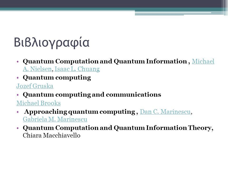 Βιβλιογραφία Quantum Computation and Quantum Information, Michael A.