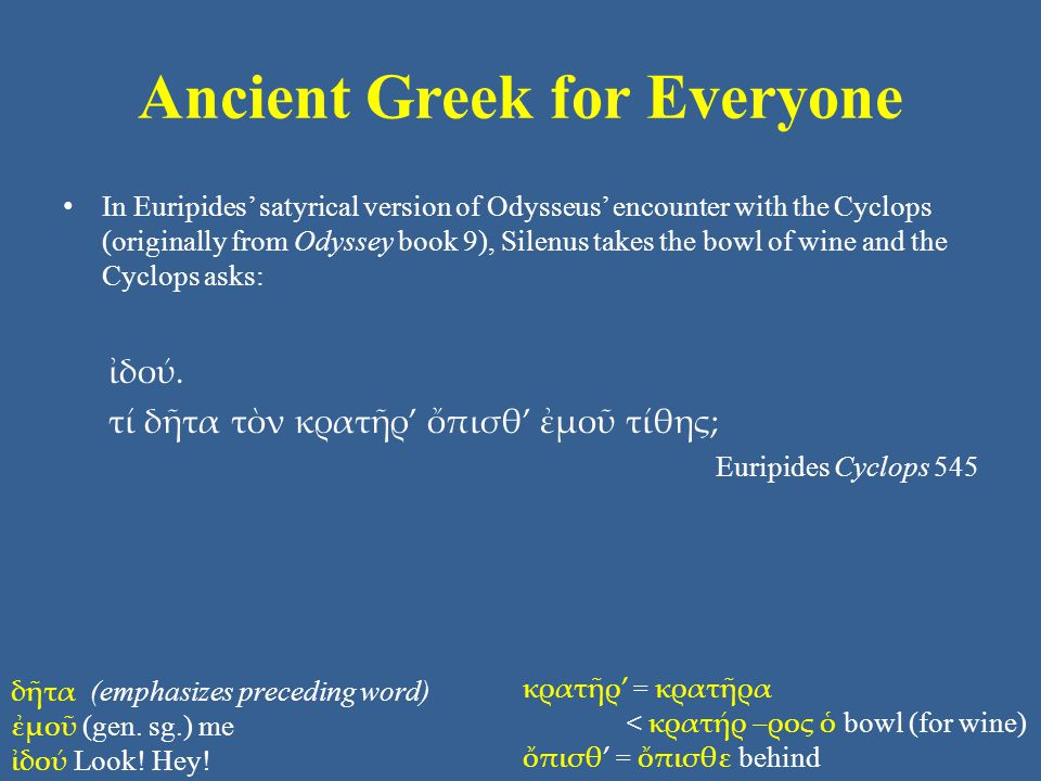 Ancient Greek for Everyone In Euripides' satyrical version of Odysseus' encounter with the Cyclops (originally from Odyssey book 9), Silenus takes the
