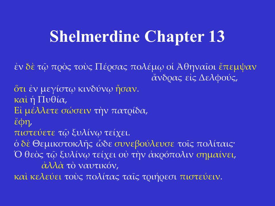 Shelmerdine Chapter 13 ἐν δὲ τῷ πρὸς τοὺς Πέρσας πολέμῳ οἱ Ἀθηναῖοι ἔπεμψαν ἄνδρας εἰς Δελφούς, ὅτι ἐν μεγίστῳ κινδύνῳ ἦσαν.