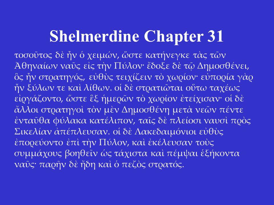 Shelmerdine Chapter 31 τοσοῦτος δὲ ἦν ὁ χειμών, ὥστε κατήνεγκε τὰς τῶν Ἀθηναίων ναῦς εἰς τὴν Πύλον· ἔδοξε δὲ τῷ Δημοσθένει, ὃς ἦν στρατηγός, εὐθὺς τειχίζειν τὸ χωρίον· εὐπορία γὰρ ἦν ξύλων τε καὶ λίθων.